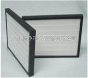 空调设备厂专用高效过滤器