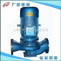 立式管道化工泵