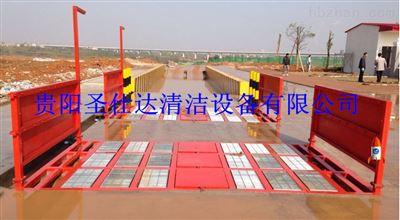 SSD-100T贵阳全自动工地洗车台 渣土车洗车机