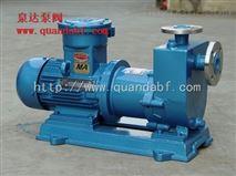 ZCQ40-32-132磁力自吸泵