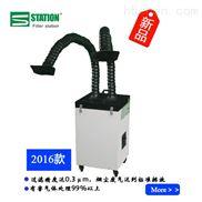 供应-经济型双臂焊烟净化器-移动式焊烟净化器-丰净环保
