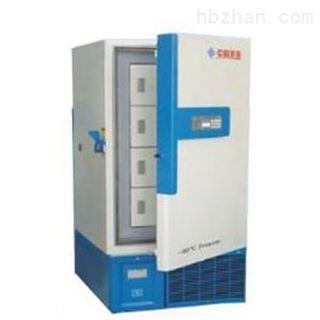 超低温冰箱DW-HL828中科美菱