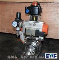 D681X卫生级气动快装蝶阀