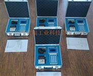 水泥廠粉塵濃度測量儀 PC-3A型呼吸性粉塵檢測儀