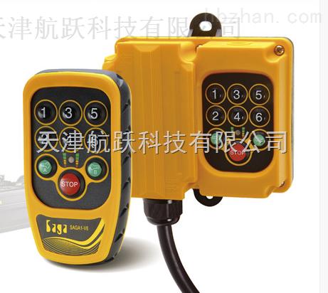 天津航跃科技销售禹鼎遥控器沙克台湾沙克 saga1-v6工控系统及装备