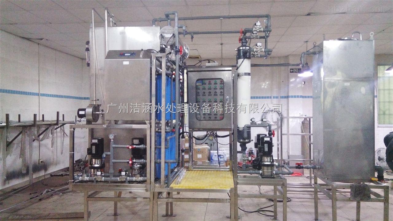 废水处理用UF超滤设备