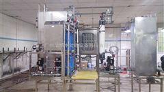 JH—1T/H UF系统1T/H超滤纯水设备