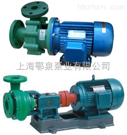 80FP-32增強聚丙烯離心泵
