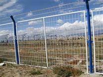 光伏太阳能电站围栏.太阳能发电站围栏.太阳能电站围栏防护