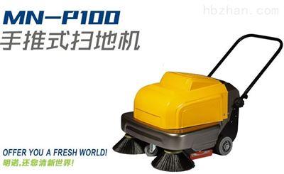 NP100手推式扫地机