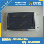 碳化矽電熱板