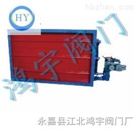 FDBD-6矩形百葉閥、矩形多葉閥