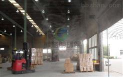 东莞喷涂车间喷雾降温系统解决方案/大型仓库喷雾降温系统报价