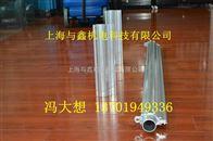 工业除尘-铝合金风刀