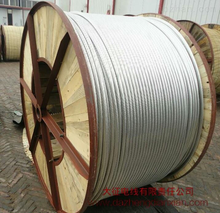 JLB/G1A300/25鋁包鋼芯鋁絞線價格現貨多少錢一噸