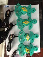 ALS-200D磁性感应限位开关-ALS-200D