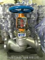JY41W不銹鋼氧氣截止閥