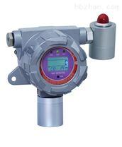 成都固定式氫氣報警器