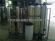 0.5T/H-反渗透水处理设备