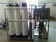 JH—500L/H RO系统500L/H反渗透纯水系统 工业纯水机