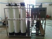 500L/H反滲透純水係統 工業純水機