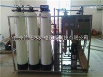 500L/H反渗透纯水系统 工业纯水机