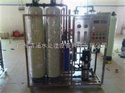 0.5T—500L/H反渗透纯水设备