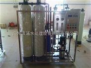 0.5T—500L/H反滲透純水設備