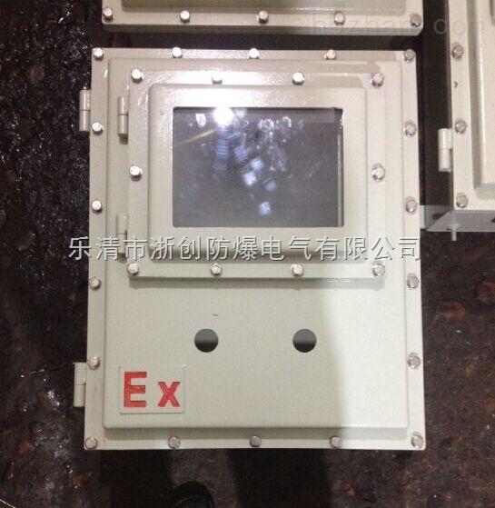 防爆变频器控制柜,exdiibt6防爆变频配电柜