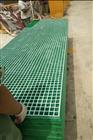 玻璃钢格栅/38*38*30玻璃钢模塑格栅/污水池格栅盖板