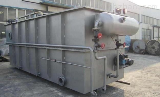 shpf 溶气气浮机
