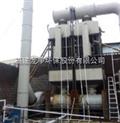 WESP湿式电除尘器