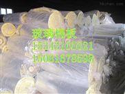 株洲/高温玻璃棉毡厂家