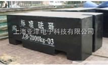 天平砝码M1级砝码1000kg插条型铸铁砝码现货供应
