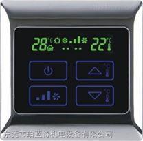 中央空調溫度控製器