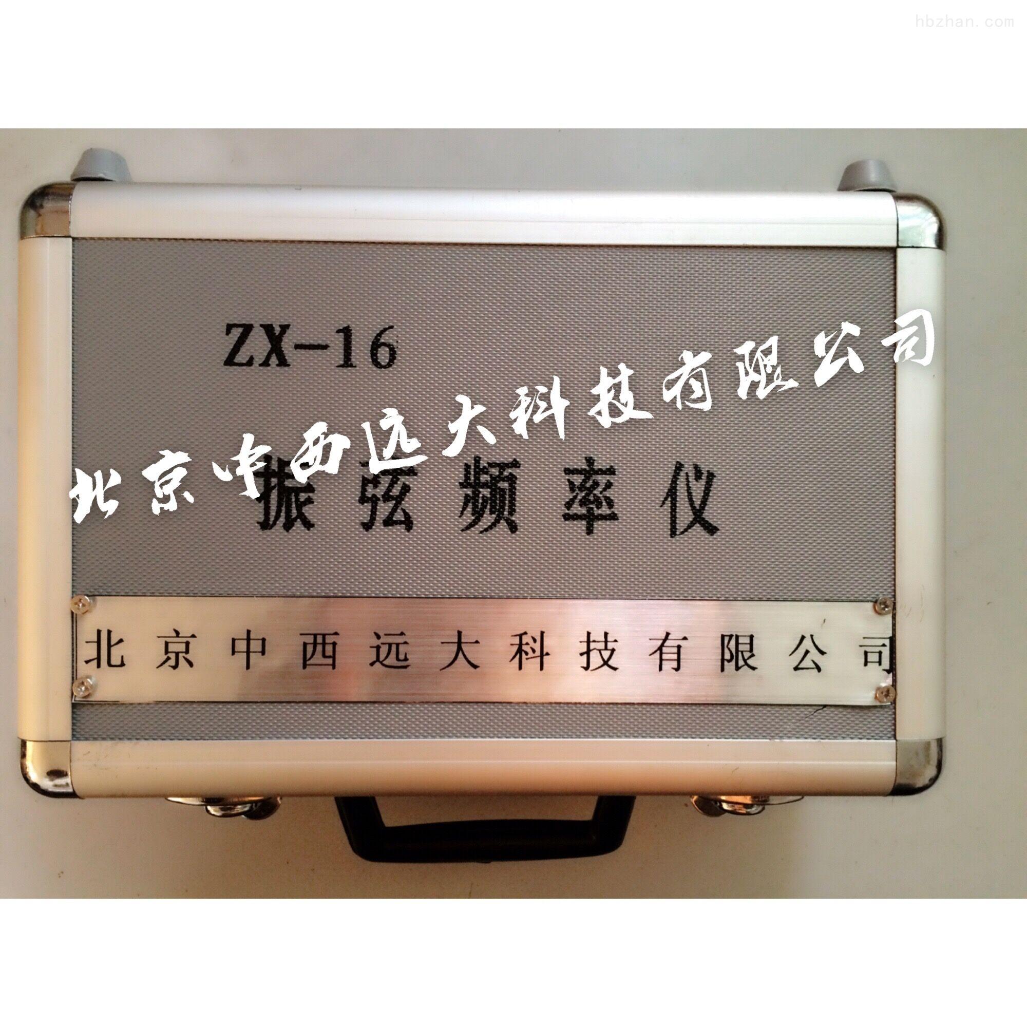 zx-16/byb—100表面应变计用于测量混凝土或其它钢性结构表面的