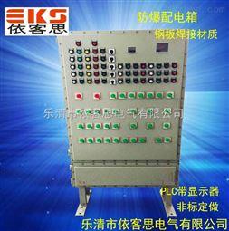 BQJ51-95W防爆自耦降压电磁起动箱,iibt4防爆电源开关箱生产