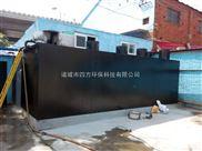 贸易口岸污水处理