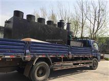 一体化煤矿污水处理设备厂家