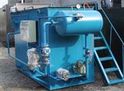 水泥厂溶气气浮机装置设备材质
