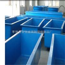 防腐耐高温玻璃钢酸洗槽