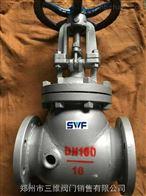 BZ41W-16C铸钢保温夹套闸阀