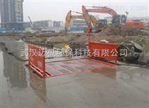 工地泥土车自动冲洗平台