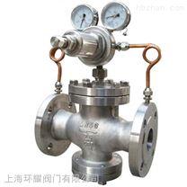 供應YK43X-F-Y不鏽鋼氣體減壓閥
