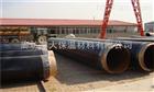 供应外线直埋热水管,聚氨酯热水保温管价格