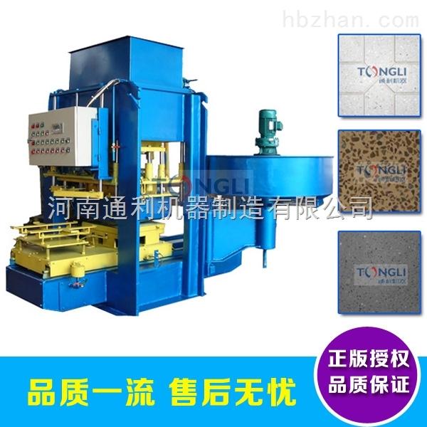 天津全自动水磨石地板砖机 山西水磨石砖机 多少钱