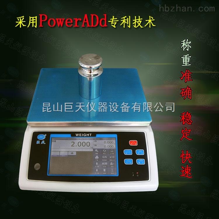 河南电子秤-河南电子称-河南多功能电子秤厂家原装