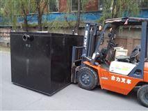 集装箱一体化污水处理系统集中处理