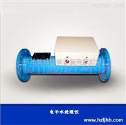 光谱感应式水处理仪原理