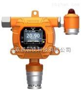 固定式紅外可燃氣體檢測儀